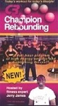 Champion Rebounding DVD by Jerry James